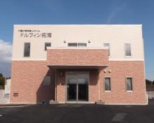【岡山駅前店】笠岡市拓海町にある介護付有料老人ホーム
