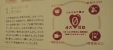 【名古屋】いよいよオープン!「レスト*ヴィラ中村」のレセプションに行ってきました。