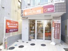 【東京新宿店】12月9日 北千住店がオープン致します。
