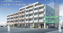 【仙台駅前店】10月、仙台市中心部に新規オープン予定のサービス付高齢者住宅