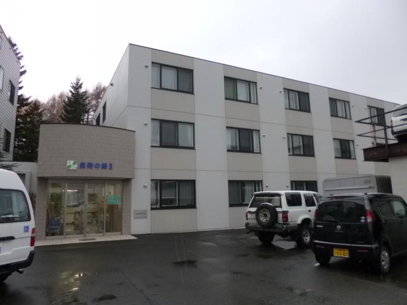 札幌市の2人で入居できる高齢者専用住宅「皇寿の郷Ⅱ」