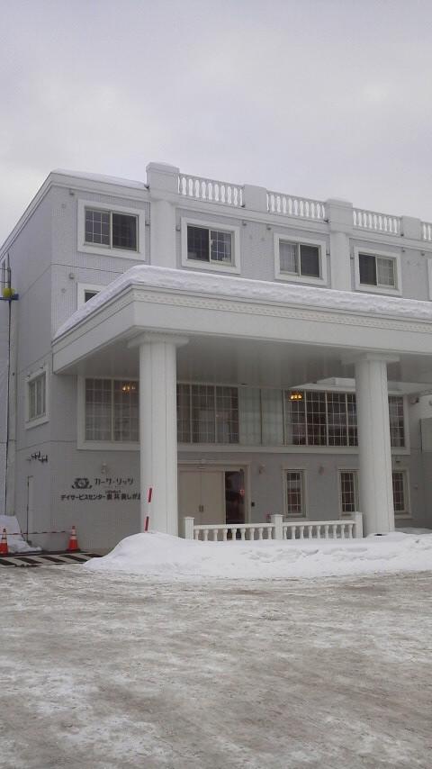札幌市清田区のサービス付き高齢者向け住宅「ノアガーデン カーサ リッツセカンドコート」