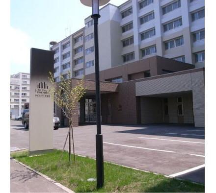 札幌市手稲区の高齢者向け賃貸住宅「ライフコート手稲西」