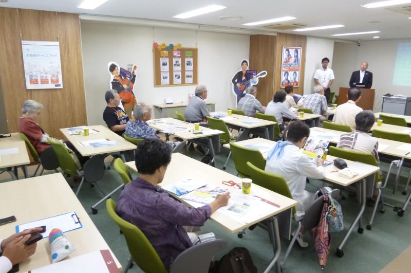 【仙台駅前店】住まいるカフェ「第57回 安心してお出掛けいただくために」開催