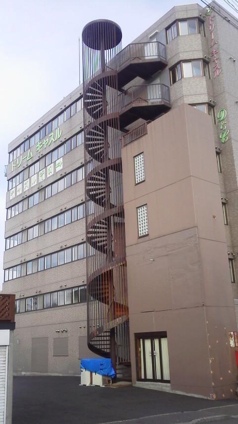 札幌市清田区 「住宅型有料老人ホーム」 キャスル清田