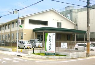 【名古屋駅前店】住宅型有料老人ホーム「レガロくすのき」